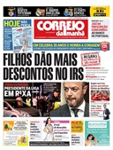 2014: capa do mais recente aniversario do CM